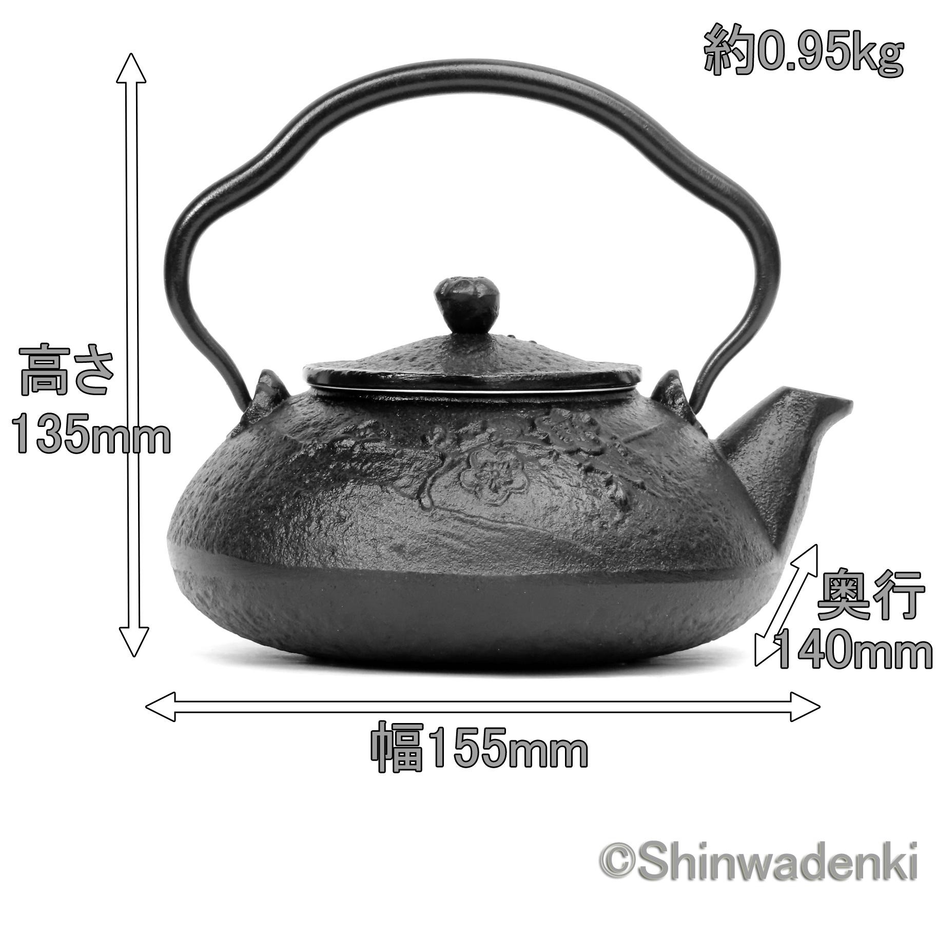 南部鉄器 小鉄瓶 東雲(黒)