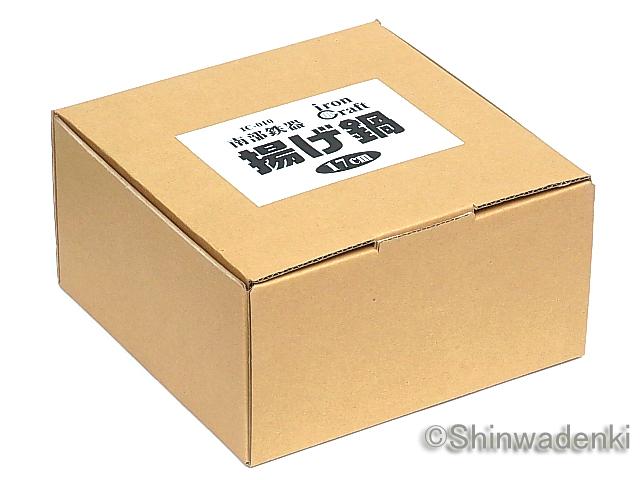南部鉄器 天ぷら鍋 揚げ鍋17cm