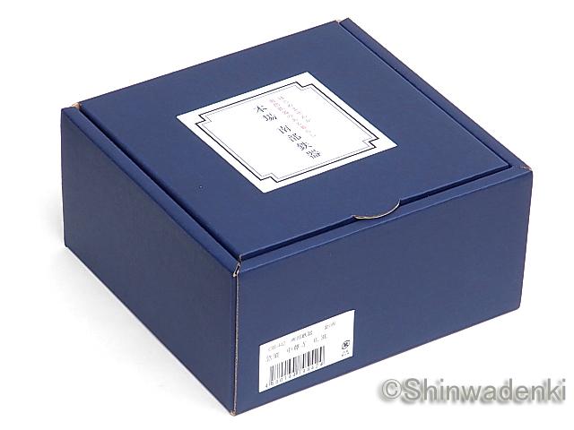 南部鉄器 化粧箱(急須)