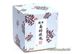 南部鉄器 化粧箱(鉄瓶)